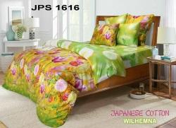 KODE JPS 1616